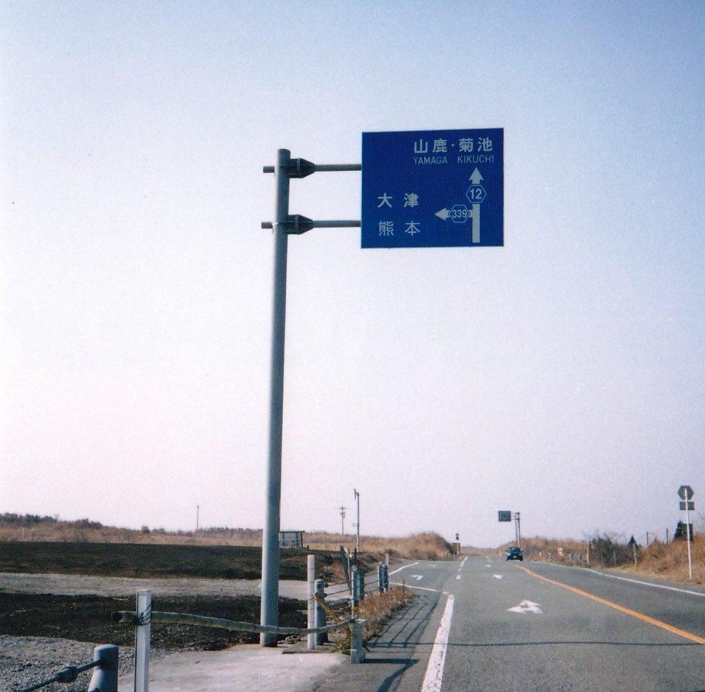 19981229